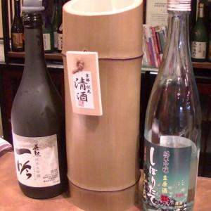 英勲 一吟 純米大吟醸/豊澤 ふしぎな竹酒/玉乃光 しぼりたて 純米吟醸生原酒