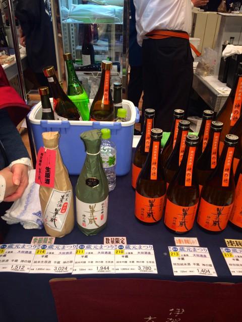 伊賀上野・大田酒造さんのブース 酒の名は「半蔵」 忍者ハットリくんとコラボしたらもっとおもろいかも???