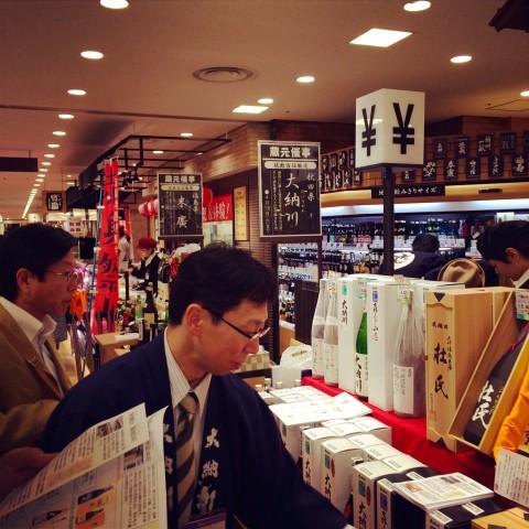 秋田県の酒!大納川醸造元 備前酒造さん!僕は呑みやすい酒だったので、ありかなと!