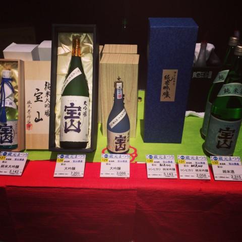 宝山酒造さんの宝山!!!これは是非一度呑んでおくべき酒ですね!!!一番最後に行った蔵で社長さんが自ら試飲させてくれました!!!関西には出てないので、はてなでは近々扱いたい酒です!!!