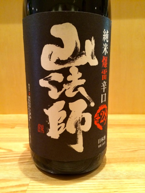山法師 純米爆雷辛口 日本酒度28度