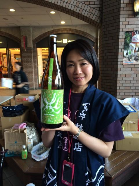 株式会社 林本店 代表取締役 社長 林 里榮子さん 洗練された方というのが第一印象!!!百十郎はヨーロッパでも活躍する日本酒♬ 国内でも海外でも販路を広げているというのは酒を愛しているからの行動、地域貢献も考えて、人に優しい酒を造るその姿勢は見習うべきだと感じさせてくださいました!!!