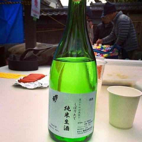 3月14日当日に瓶詰めされたできたての生酒!得も言えないおいしさです!