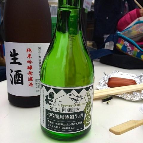 杜氏のイチオシ印、カエル!この大吟醸の香りと味わいは呑まないとわかりません!!!