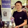 関西日本酒連合 同志社大学の荒間大夢さん!!!目覚めろその魂♫