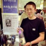 若き世代が日本酒を伝える!!!