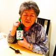 畑中秀子さんです、この方がどぶろくを造っている方です!!!