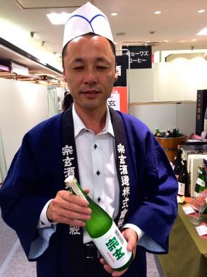 宗玄酒造 取締役 営業部長 杤平さん