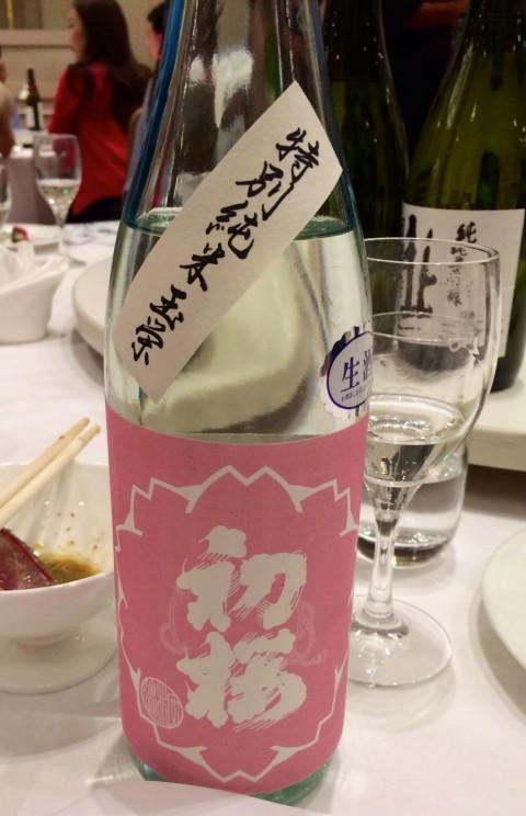 安井酒造場:初桜 特別純米酒 玉栄 生原酒 強い味わいでした、酸度が2.1と高いが、9号酵母を使っているので香りも良いです、酸度が強いので肉料理とか天ぷらとかも非常に良く合いますね!!