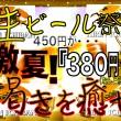 INBOX>972