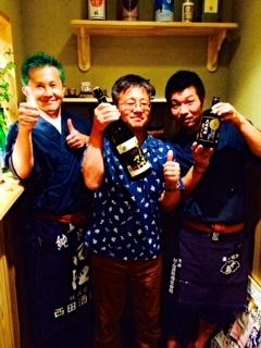 地元高槻市寿酒造・杜氏富田氏とオサムとリョウです!!! 僕らは飾りです!!!