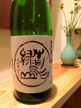 島根県 山根酒造さん 日置桜 青水緑山 精米歩合60% 山田錦25:玉栄75% 日本酒度13.5 酸度2.2 酵母協会7号 燗酒と言えば日置桜といぐらい有名な蔵です!!!その蔵の特別純米酒で超おすすめの飲み方は冷やして、もちろん燗でもいけます、 僕は常温で保存してました、それでも保存できるので、最初試飲した時はメッチャ辛口とおもったのですが、空けてから味乗りがして、これ燗の方がうまいんじゃねぇというぐらいの味わいに変化してました、ここだけの話ですが、以前國乃長にいた麹担当のハタさんがいま日置桜で麹担当されています、ブログを見た人だけが面白いネタかと^^