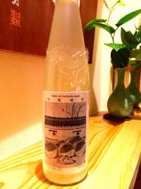 月の桂 抱腹絶倒 低アルコール8%のお酒 日本酒の低アルコール化は水臭くなるのが一般的だが、そんなことは全くなく これが日本酒?という味わいだが、呑んだ後に日本酒と感じる、女性向け!!!