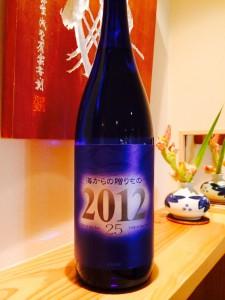 大海酒造 2012年 芋焼酎 海からの贈り物 いっぺんお試しあれ!!!