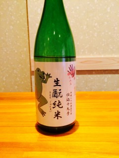 生酛純米、これは常温もしくは燗でやる酒です、また秋口にはてなでも扱いますよ!!!
