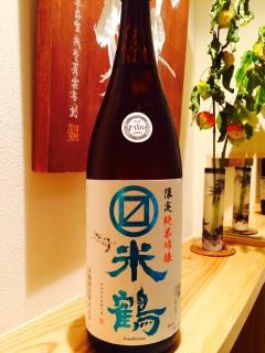 山形・米鶴酒造 マルマス限定純米吟醸 半合450円/一合780円 精米歩合55% 出羽燦々使用