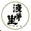 浅茅生さんのロゴ