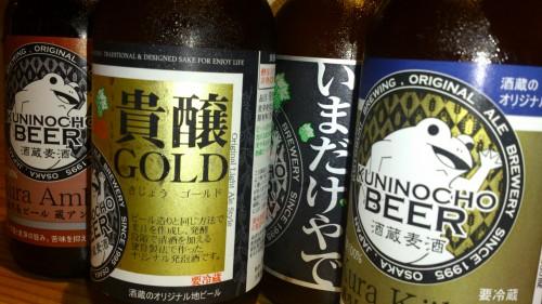 國乃長ビール各種取り揃えて待ってます