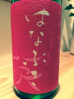 三重県森喜酒造場 妙の華 特別純米酒 はなぶさ   辛口でありながら、コメの旨味も感じるお酒!!!