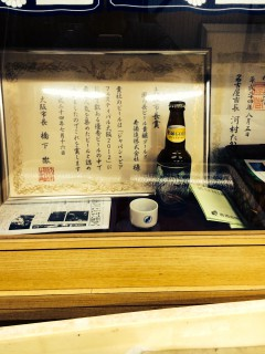 國乃長ビールの実力^^