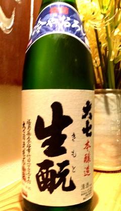 写真がブレてますが・・・そこはさておき 半合350円/一合600円 ご提供方法 冷酒・燗酒 熱燗で呑むととても美味しいです!!!