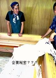 麹室の写真です、写真は長慶寺健太郎さんです!!!秋鹿で修行されていました^^