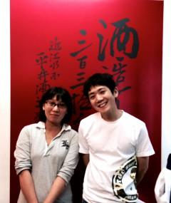 これからの浅茅生はこちら平井将太郎さんと、弘子さんが新しい酒を作っていかれます!!!