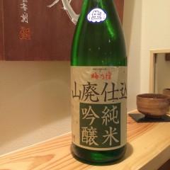 梅乃宿 山廃仕込純米吟醸 奈良県 純米吟醸ですが、50%磨きという贅沢さ、 味わいは今流行りのフルーティかつ甘酸っぱい味わい!!! 半合450円/一合780円