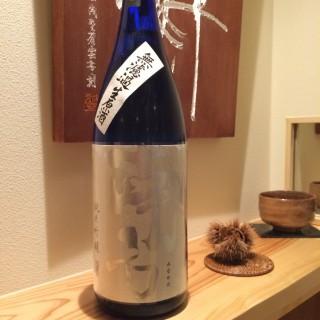 和歌山県の世界一統より、「南方 純米吟醸無濾過生原酒」 半合440円/一合770円
