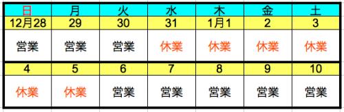 スクリーンショット 2014-12-04 19.43.28