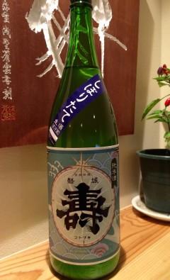 福島県 鈴木酒造 磐城壽 震災のため福島では酒を作れなくなったため、 現在は山形でお酒を醸す蔵です!!! 茨木の酒屋さんが鈴木さんにお願いして 造られた、特別仕様