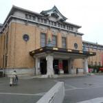 うつわを求めて 京焼歴代展