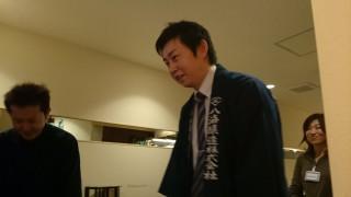 八海山の営業 栗尾さん 栗尾さんのおかげでなんとか無事 会を進めることができましたありがとうございますm(._.)m