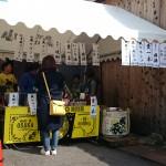 3月21日 國乃長蔵開き 来店ありがとうございました