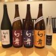 左から、 幻舞 大吟醸Premium/幻舞 純米吟醸無濾過生原酒/幻舞 吟醸/幻舞 特別純米無濾過生原酒/純米吟醸活性酒 Kawanakajima-Fuwarin   以上5種類が今回皆様に飲んでいただいたお酒です