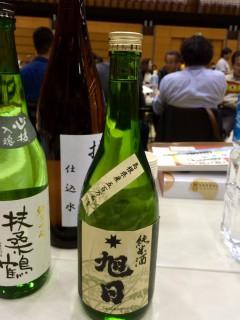 十字旭日の純米酒の燗酒 これもグッと下に来る感じでうまかった