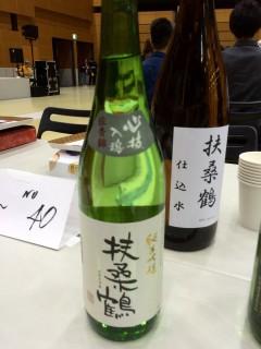 テーブルにある扶桑鶴さんの純米吟醸の燗 キリッとしてうまかった