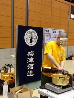 梅津酒造さん、梅津の生酛、富玲で有名ですね、 燗酒では優しいホッとする味わいですね。
