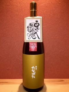 ワンショット380円