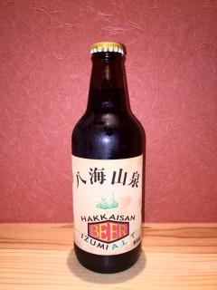 八海山泉ビール アルト 850円