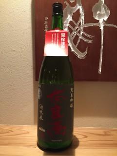 奈良萬 純米吟醸 酒未来 にごり酒 半合530円・一合860円