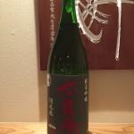 新入荷 福島県 奈良萬 酒未来 純米吟醸 生酒