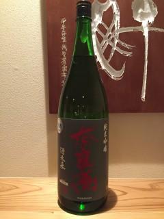 奈良萬 純米吟醸 酒未来 生酒 半合530円・一合860円