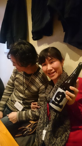 「愛 LOVE 日本酒」よろしくお願いします