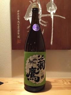 菊鷹  Hummingbird  半合460円/一合740円