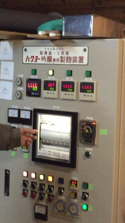 麹を温度管理する機械です。