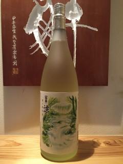 鳥取県 鷹勇 夏純米 涼 半合450円/一合780円