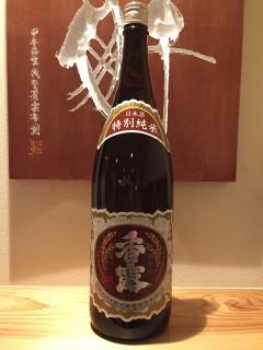 熊本県のお酒、香露。熊本県酒造研究所は9号酵母発祥の蔵です。 半合470円/一合770円