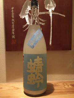 福岡県 若波 純米にごり酒 青とんぼ 半合440円/一合720円