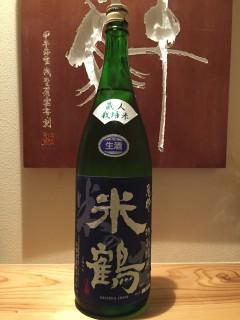 米鶴 特別純米 米の力 亀粋